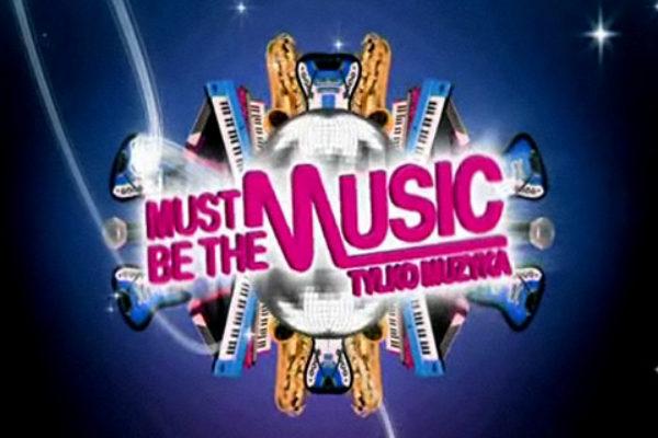 Logo programu Must Be the Music - Tylko muzyka