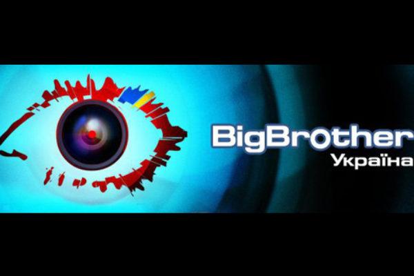 Logo ukraińskiej edycji Big Brothera