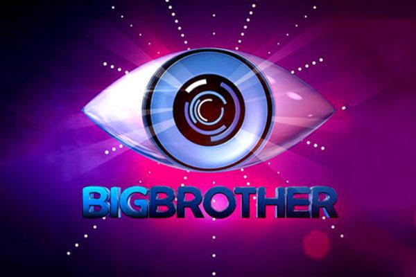 """Logo 11 edycji programu """"Big Brother"""" w Australii"""