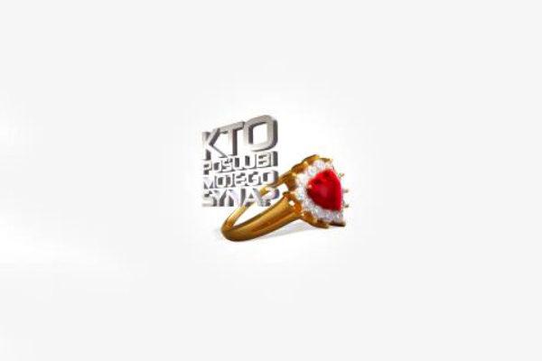 Logo programu Kto poślubi mojego syna?