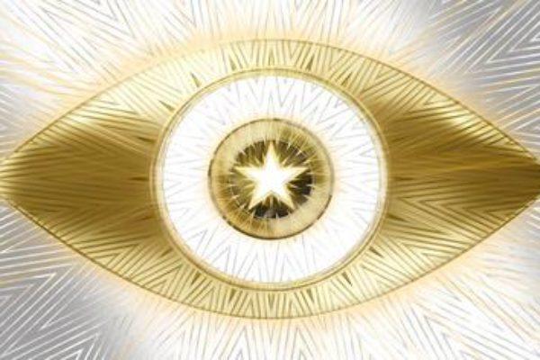 """Logo 20 edycji brytyjskiego """"Celebrity Big Brothera"""""""